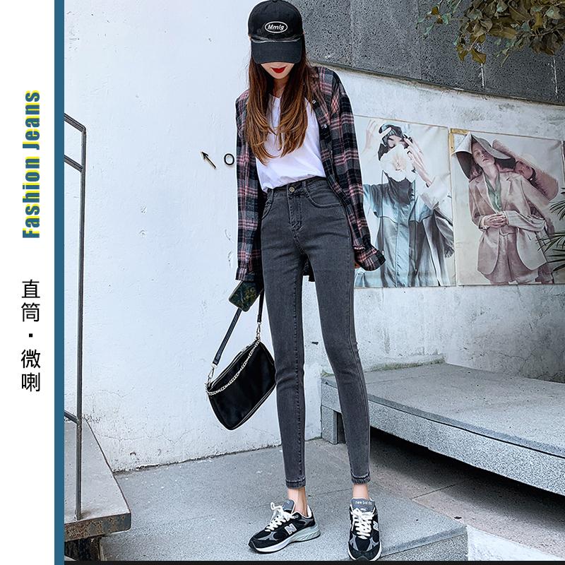 9219秋季新款弹力高腰牛仔裤小脚裤女2个色限价79第三套图时尚风 -
