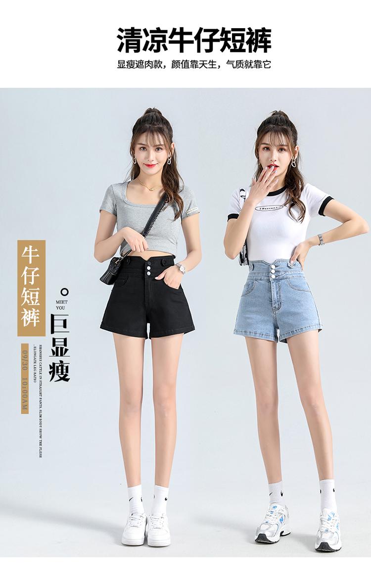 高腰牛仔裤女2021年新款浅蓝色修身浅色薄款显瘦春秋紧身短裤夏 -