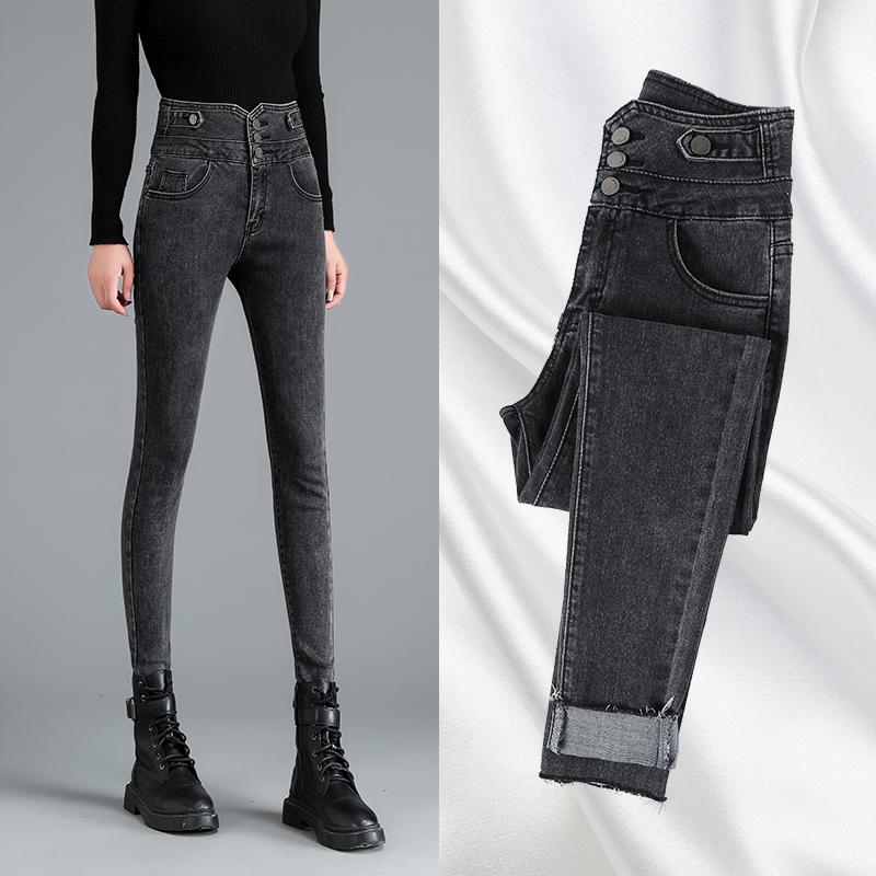 高腰牛仔裤女小脚秋装2020年新款显瘦黑色显高修身紧身女裤子潮 -