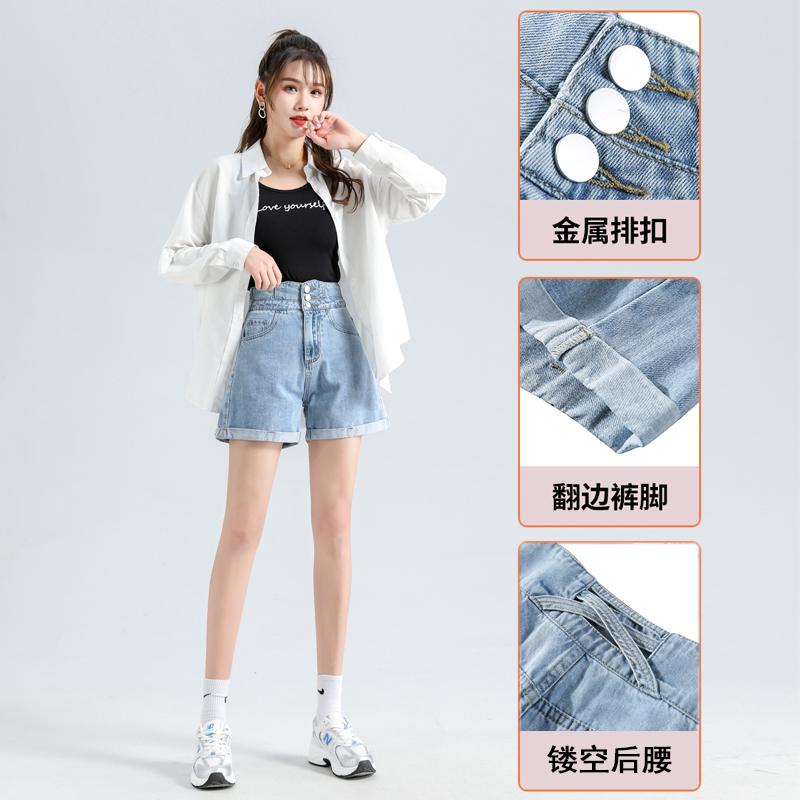 超高腰牛仔短裤女2021新款夏季薄款潮ins网红显瘦宽松a字浅色卷边 -