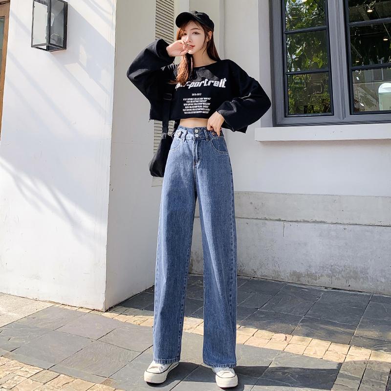 牛仔裤女2020年秋季新款高腰显瘦阔腿宽松垂感直筒拖地裤九分长裤 -