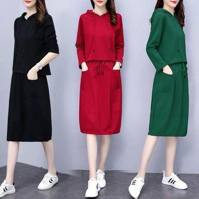 191套装2020秋冬大码女装休闲时尚长袖两件套装包臀连衣裙 -