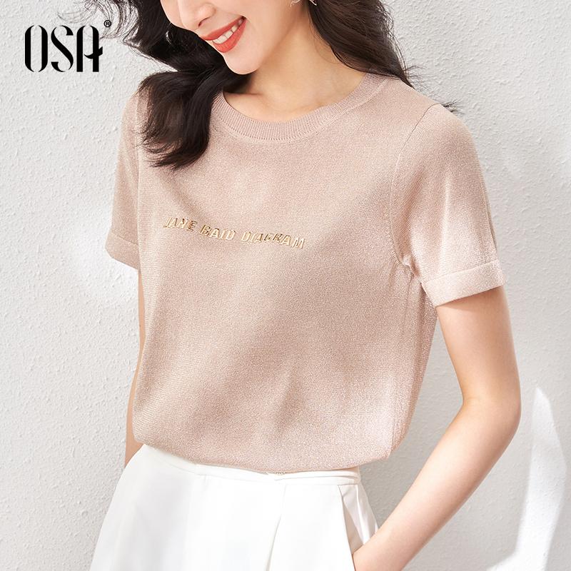 OSA高端短袖冰丝针织衫女夏季2021年新款打底衫薄款小香风上衣春